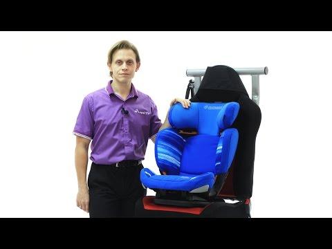 Автокресло 2-3 Maxi-Cosi Rodi-Fix AirProtect (Макси-Кози Роди Фикс Эир Протект)