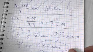 Задача №474. Математика 6 класс Виленкин.