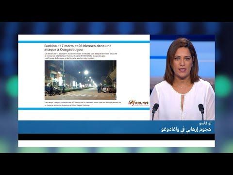 تونس.. المرأة نحو مزيد من المساواة مع الرجل؟!  - 14:23-2017 / 8 / 14