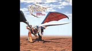 Full Panzer Dragoon OST