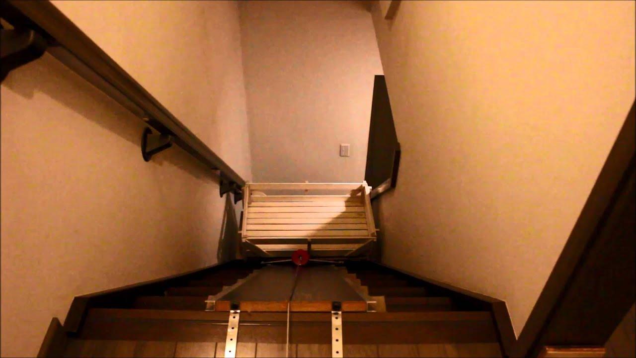 犬用階段昇降機を作る 階段 階段diy 犬