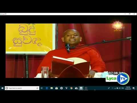 Hiru Tv Paththare Wisthare   EP 2456   2019-05-06 - iReplay Online