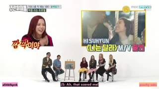 Blackpink Jisoo and Jenie cut @ Weekly idol (Eng Sub)