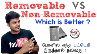 Removable battery VS Non-Removable Battery - Which is Better ? | Tamil Tech