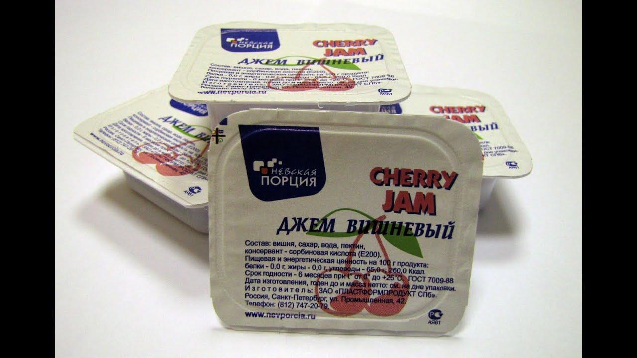 Производство упаковочных материалов для пищевых продуктов – так кратко можно обозначить направление работы нашей компании.
