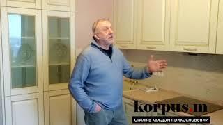 Кухни на заказ Korpus-m.by. Видеоотзыв Александра из Минска.