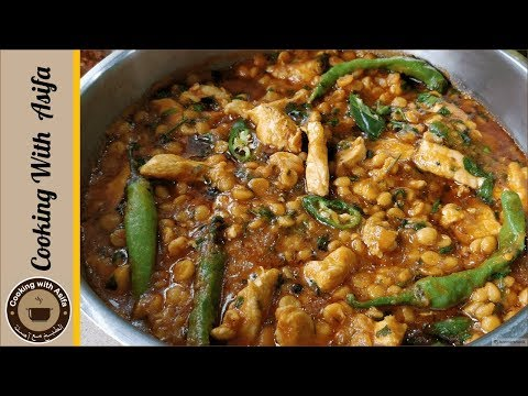 How To Make Boneless Chicken Daal Recipe | Best Videos,