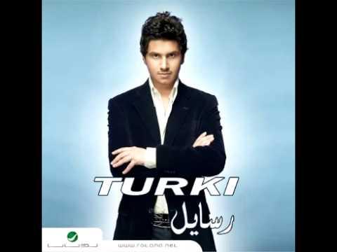 Turki ... Bakaya El Oter | تركي ... بقايا العطر