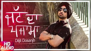 Jatt Da Pajama ( Full Audio Song )| Sardaarji 2 | Diljit Dosanjh, Sonam Bajwa, Monica Gill
