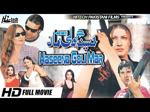 Hassina Goli Maar (Full Movie) Saima & Moamar Rana - Official Pakistani HD Movie