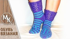 Socks crochet, my first experience, warm socks boots, crochet