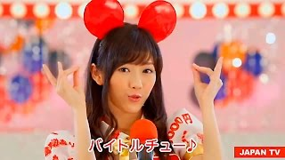 Funny Japanese Commercials 2015 #3