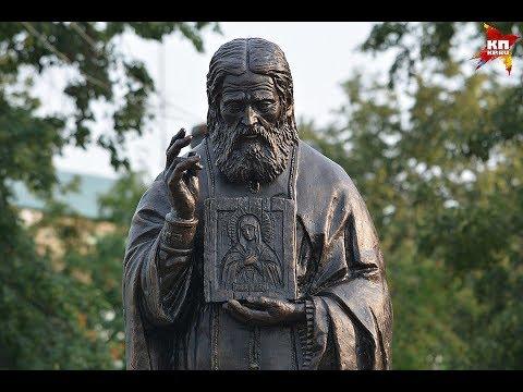 Памятник Серафиму Саровскому в Орле/ скульптор Андрей Следков