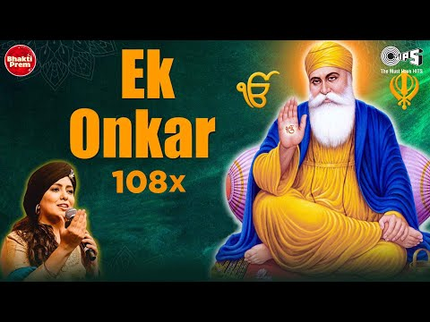 Ek Onkar 108x with Lyrics   एक ओंकार   Harshdeep Kaur   Mool Mantra   108 Times Mantra