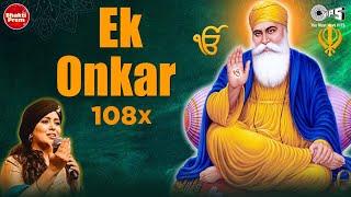 "This guru purab 2019, sing along, ""ek onkar 108x with lyrics"" (एक ओंकार), sung by harshdeep kaur. may nanak ji & gobind singh shower their bless..."