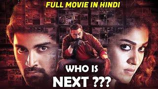 Who is Next (Imaikkaa Nodigal) Full Movie Hindi Dubbed   Nayanthara, Atharva, Raashi Khanna   Update