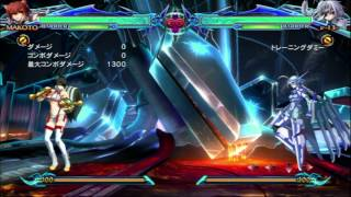 bbcp makoto parry your way out from chip special super
