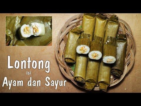 Resep arem-arem / Lontong isi Ayam dan Sayur | Dapur Sekilas Info