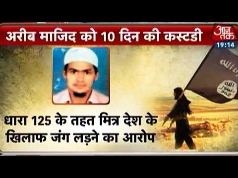 India 360: Mumbai youth, who joined ISIS, sent in NIA custody