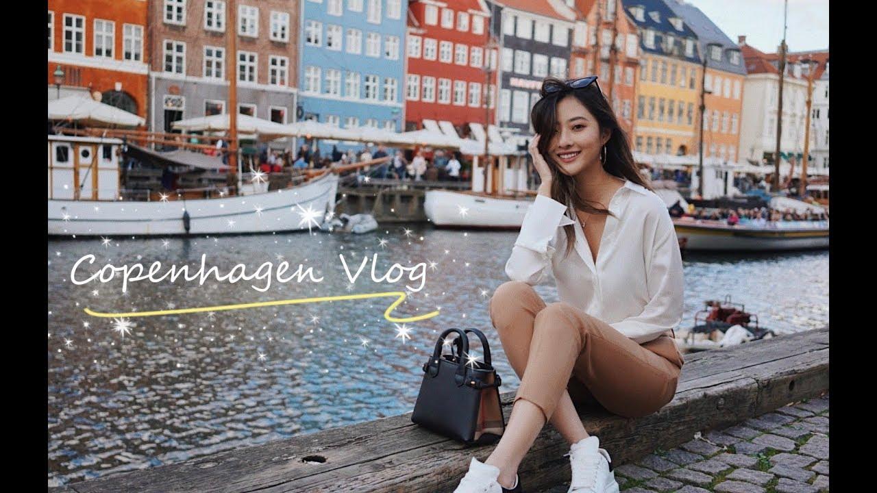 丹麦哥本哈根VLOG | 据说是世界上最幸福的国家?