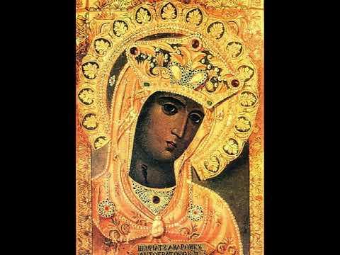 Молитва Песнопение Божией Матери Икона Андрониковская