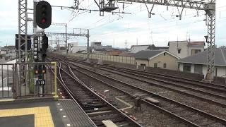 快速急行 奈良行き通過 近鉄5820系L/C / 快速急行 神戸三宮行き通過 近鉄5800系L/C