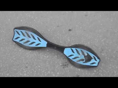 Вейвборд, рипстик, роллерсерф, двухколесный скейт.