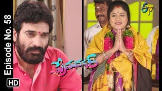 Prema Nagar | 20th September 2019  | Full Episode No 58 | ETV Telugu