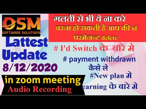 Osmose Technology Osmose Update Lattest Update Of Osmose In Zoom Meeting Youtube