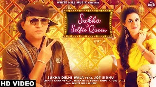 Sukha vs Selfie Queen (Full Video) Sukha Delhi Wala ft. Jot Sidhu | New Song 2018 | White Hill Music