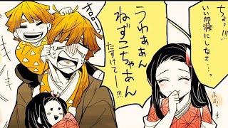 鬼滅の刃(8)