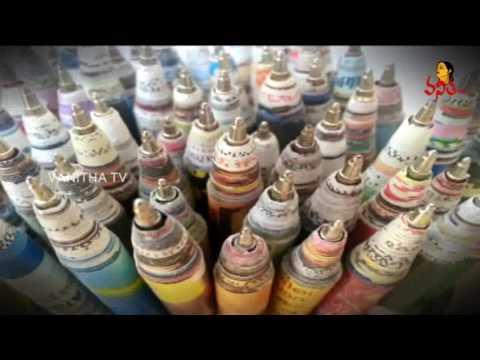 Lakshmi Menon Invent Paper Pens || Kerala || Vanitha TV