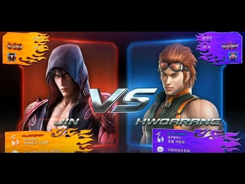 Tekken7 Jin(CherryberryMango) vs Hwarang(MadDogJIN) 鉄拳7 철권7 korea online battle