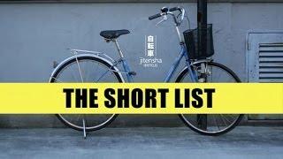 Jitensha (YOMYOMF Short List)