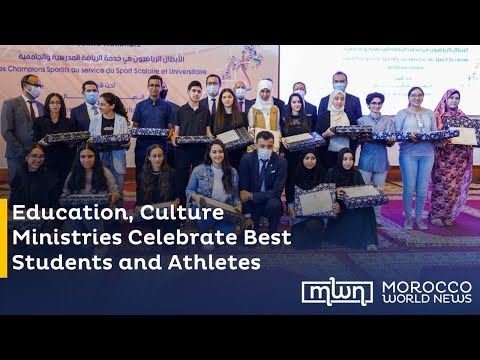 Education, Culture Ministries Celebrate Best Students and Athletes