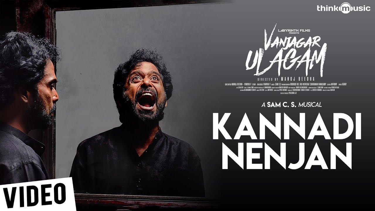 Vanjagar Ulagam   Kannadi Nenjan Video Song   Guru Somasundaram   Sam C.S   Manoj Beedha