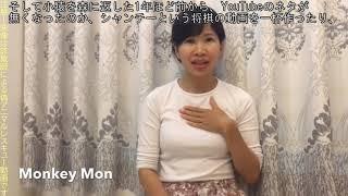 """最悪の偽アニマルレスキュー""""Rescue frail animals"""" を告発します!最も残虐な動物虐待撮影です!絶対に騙されないでください!"""