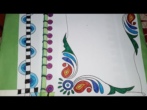 Designs Border Designs For School Projects Border Designs On Paper Border Drawing Youtube,Simple Latest Mangalsutra Designs In Gold