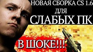 Русский мясник - читер? ❤️ cs:go