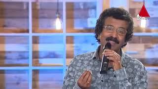 Sirasa TV - Sulan Kurullo - Song (නොදැක ඉන්න බෑ) - Edward Jayakody Fit Ruwan Hettiarachchi Thumbnail