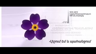 Документальный фильм, посвященный памяти жертвам Геноцида Армян. Телерадиокомпания СИФ-ТНТ