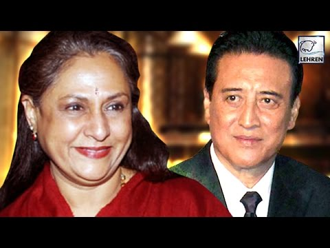 Jaya Bachchan CHANGED Danny's Name!