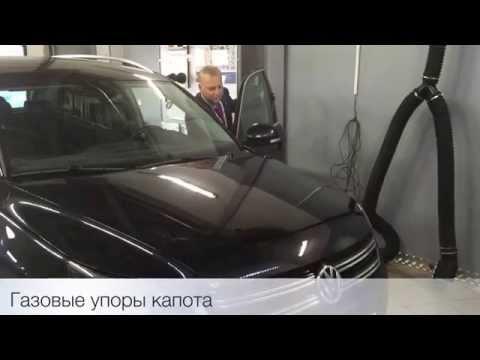 Видео Ремонт фольксваген тигуан