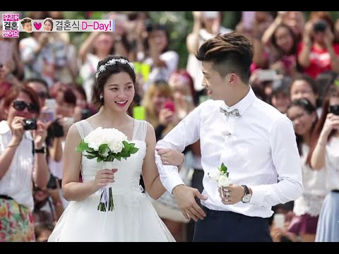 [ENG SUB] We Got Married 4 우결4 - Yura ♥ Jonghyun Dinner @ Yura's house 20141206 from YouTube · Duration:  2 minutes 22 seconds