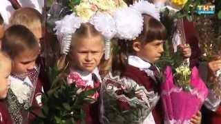 День знаний 2015 в Урюпинске