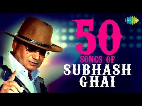 Top 50 Songs of Subhash Ghai | सुभाष घई के 50 गाने | HD Songs | One Stop Jukebox