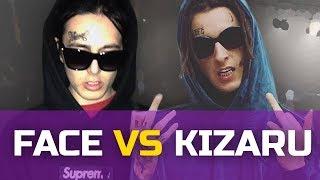 FACE VS KIZARU - С ЧЕГО ВСЕ НАЧАЛОСЬ?