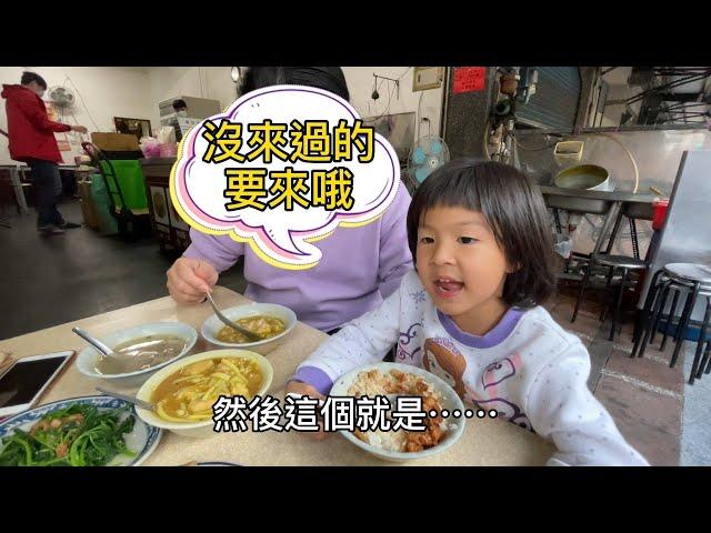 高雄橋頭美食 - 阿婆咖哩鮪魚羹