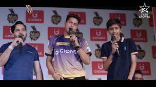 Knight Club Children's Day Special - Fun Times With The Knights | Kolkata Knight Riders