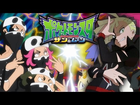 Pokemon Sun & Moon Anime:  Gladion Appears! + Team Rocket vs Team Skull!